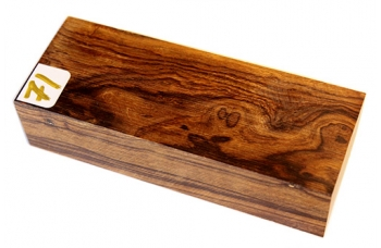 Брусок Ironwood (Айронвуд ) увеличенный 71